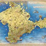 Факты из истории Крыма, которые знает не каждый