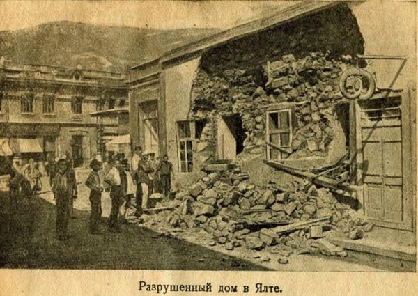 1927г-разрушенный дом
