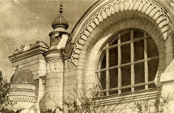 12 сентября 1927 года. Гурзуф. Мечеть Айя-София, давшая трещину