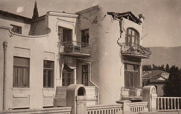 1927 г.--