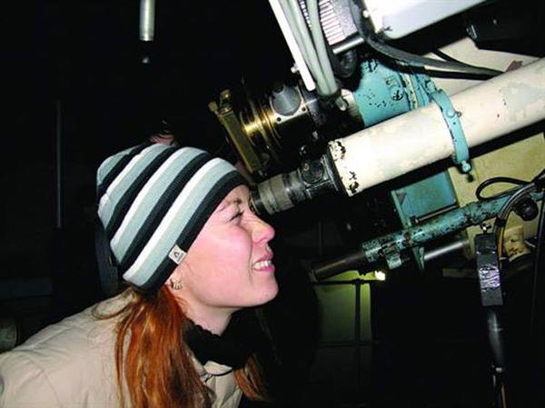 астро-обсерватория