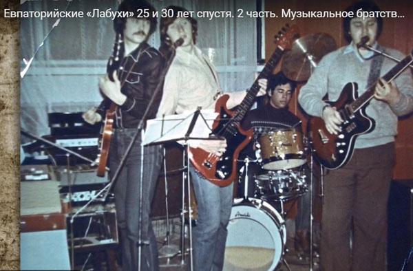 виа-база-Юрий Рябцев