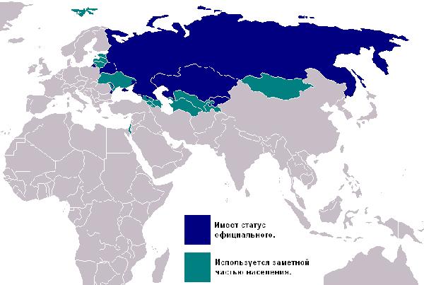 0-RussianLanguageMapRu