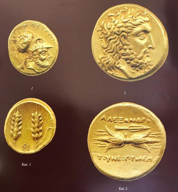 00-Золотые монеты, поступившие на Боспор из Италии