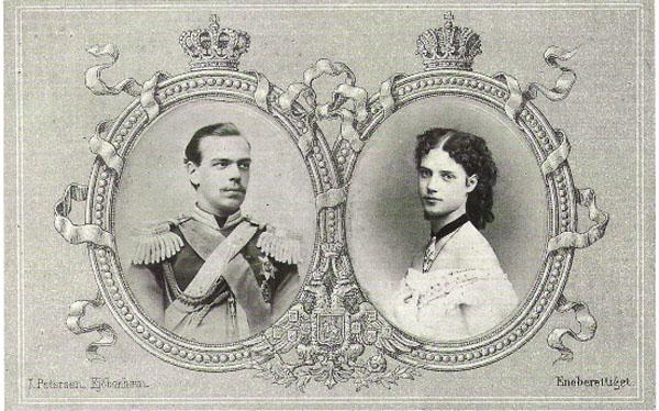 01-Дагмар и цесаревича Александра Александровича