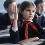 Великобритания перешла на систему образования СССР