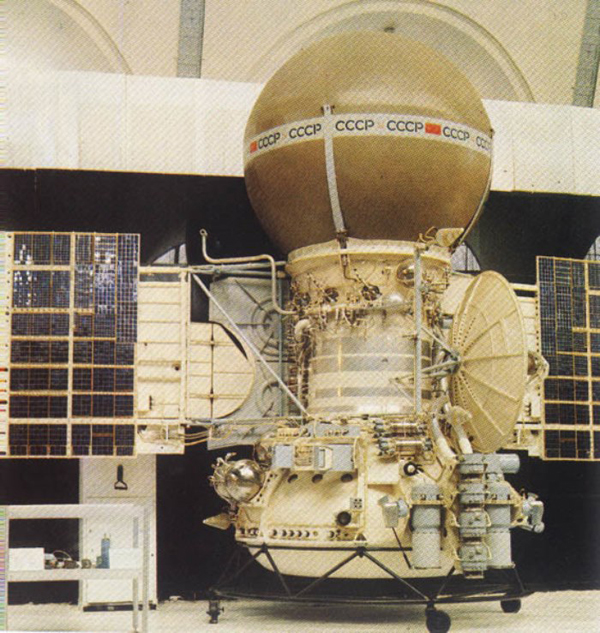 21-окт-Космическая станция Венера-9