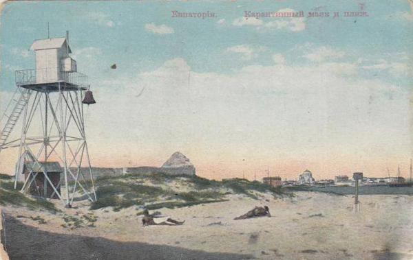 Евпатория маяк на Карантине.