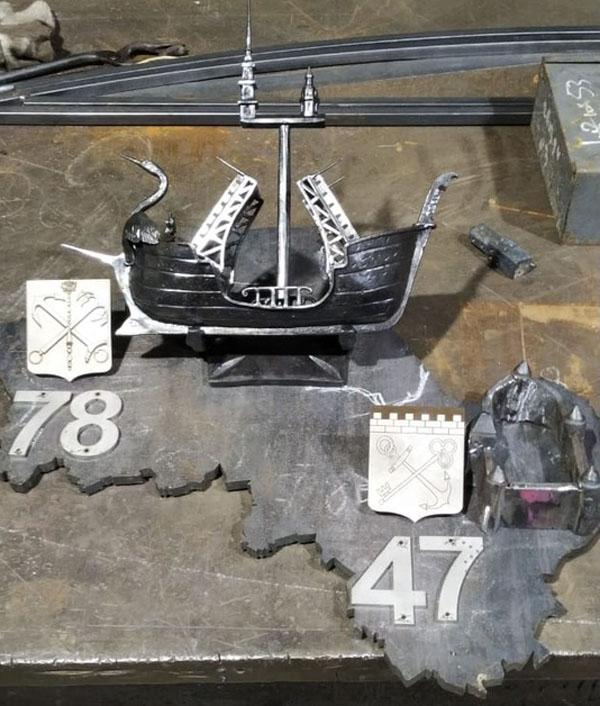 карта-78