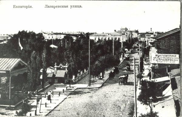 лазаревская-экипажи