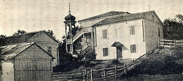ст-зд-озеро чокрак