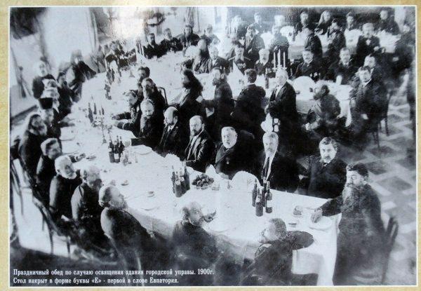 Праздничный обед по случаю освящения здания городской управы 1900