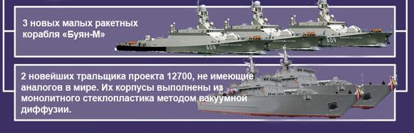 00-корабли-2