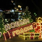Ялта засияла новогодней иллюминацией