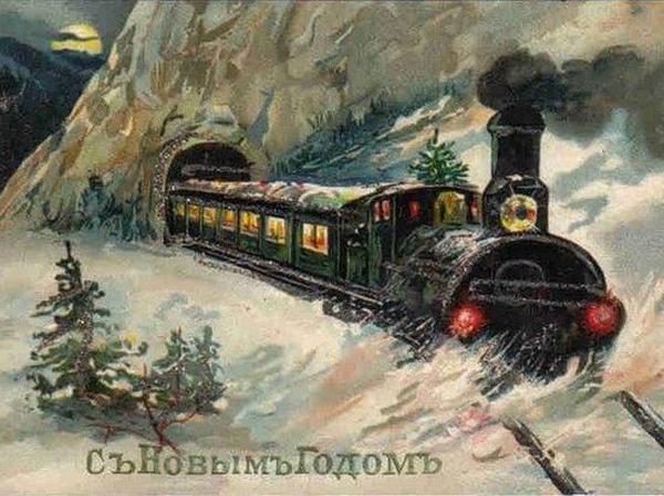 1913 года