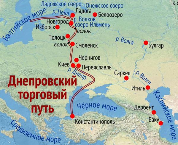 карта-Днепровский-путь