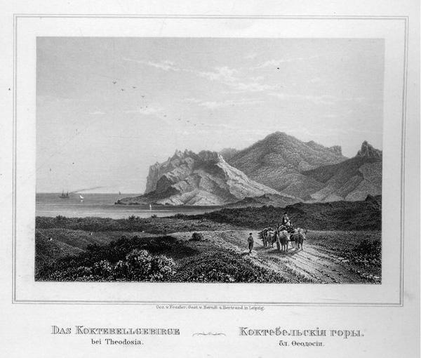 старин.гравюрами с видами Крыма