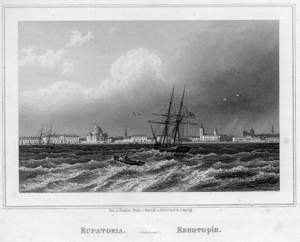 старин. гравюра с видом евпатории Крым