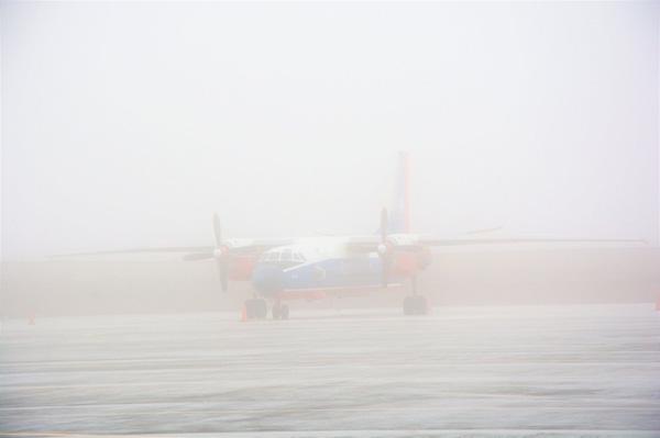 туман-1