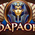Pharaonbet отзывы от игроков