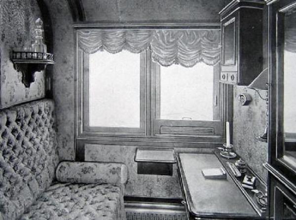 Служебный вагон
