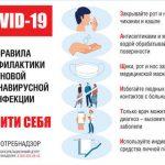 Туристы со всей России «завозят» коронавирус и «вывозят» его из Крыма