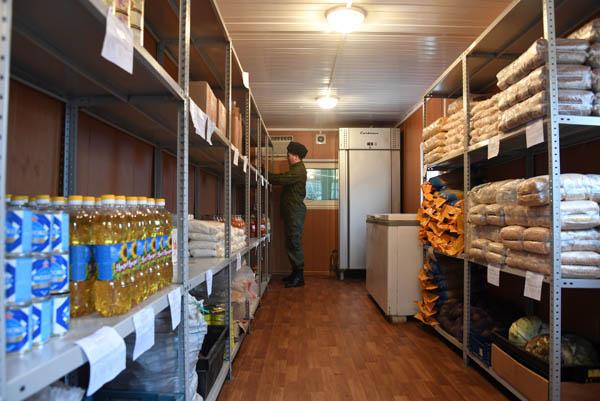 продовольственный склад