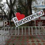 Как пройдёт Масленица-2020 в Крыму