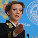 Захарова рекомендовала россиянам не покупать туры за рубеж