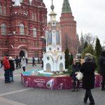 Фестиваль «Крымская весна» в Москве