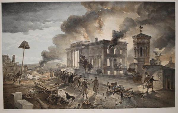 Пожар в публичной библиотеке Севастополя