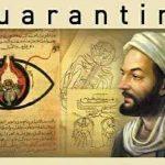 Карантин — 40 дней