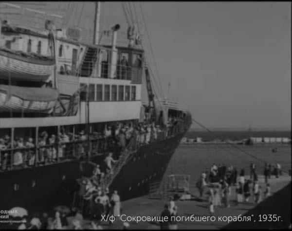 армения-надстройка палубы