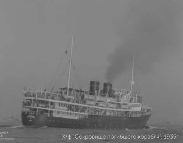 армения-1941-