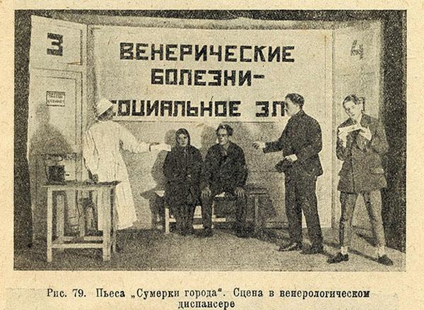 12-1925 год