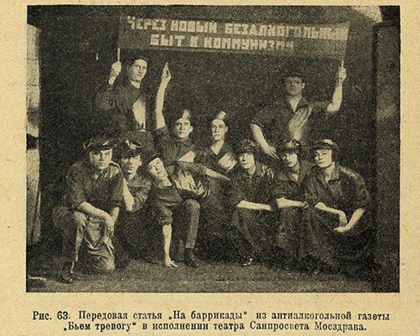 19-1928 год. Передовая статья
