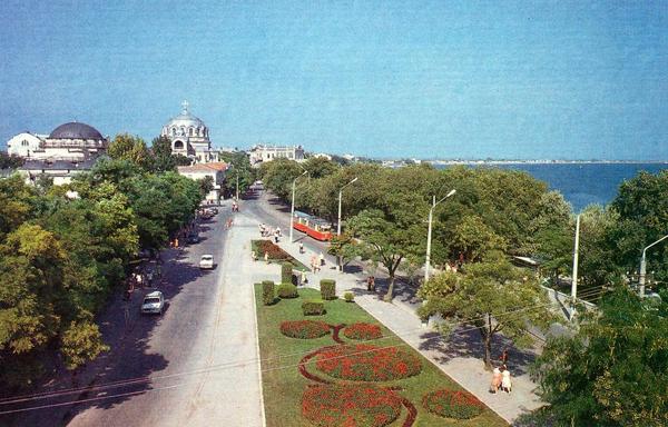 1970-72год