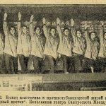 Как боролись с эпидемиями 100 лет назад в СССР