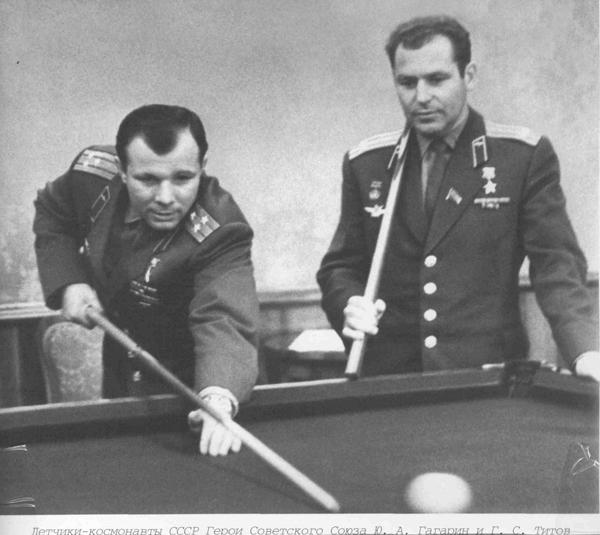 Gagarin-i-Titov
