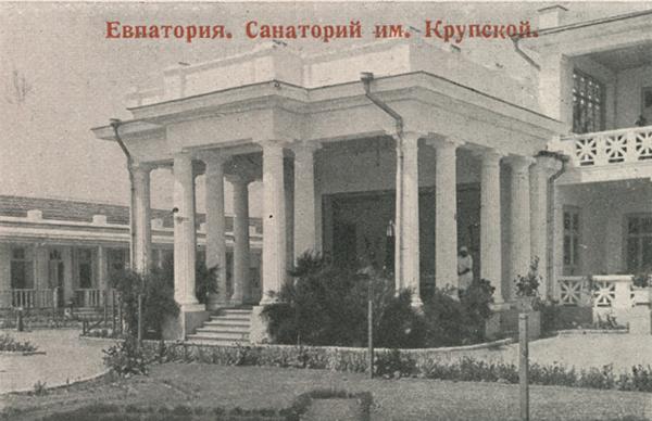 сан-Крыпской