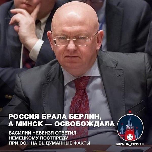 00-небензя-