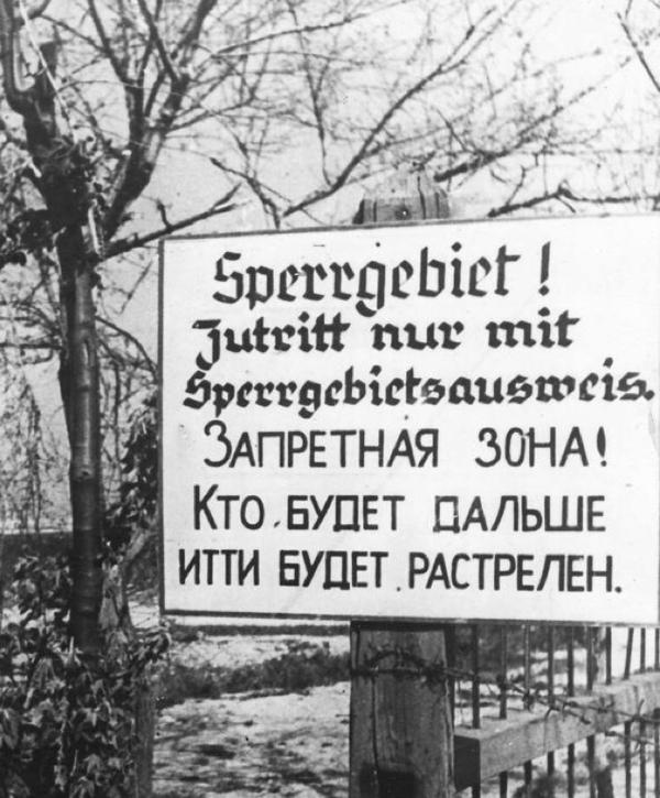 1944-севастополь-у входа на Приморский бульвар
