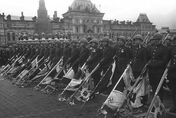 24 июня 1945 года