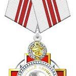 В России учреждён орден Пирогова и медаль Луки Крымского
