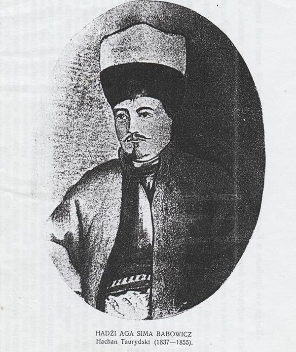 Хаджи Ага Сима Бабович.