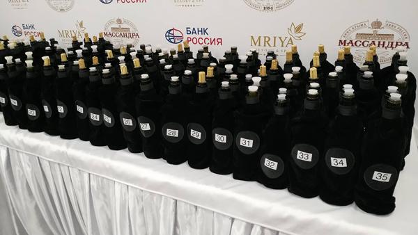 масс-конкурс вин