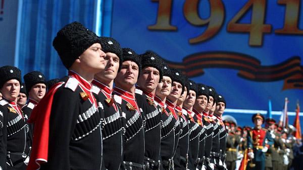 парад-казаки