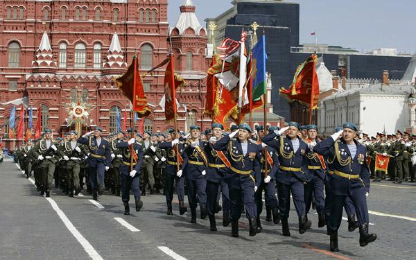 парад-морпехов
