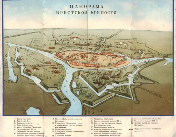 -план брестской крепости