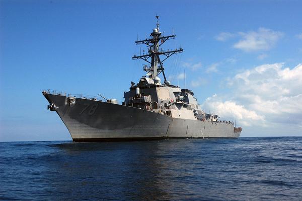 Американский ракетный эсминец Porter